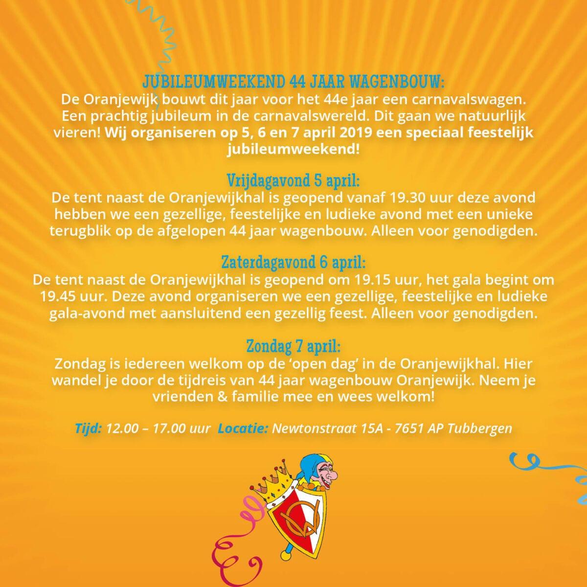 Uitnodiging_website_Oranjewijk